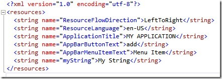 Android resources XML